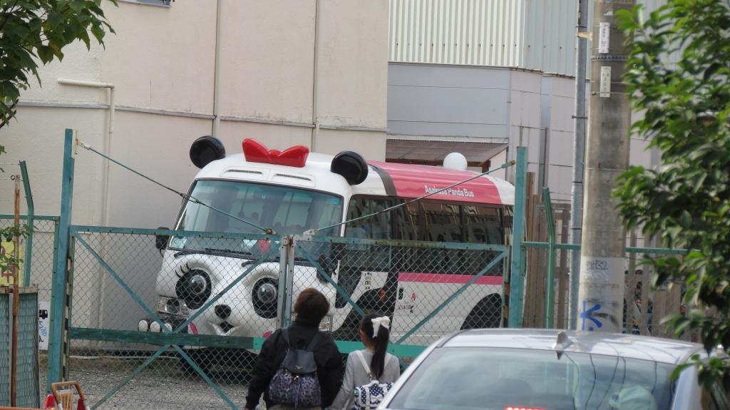 Japanischer Schulbus