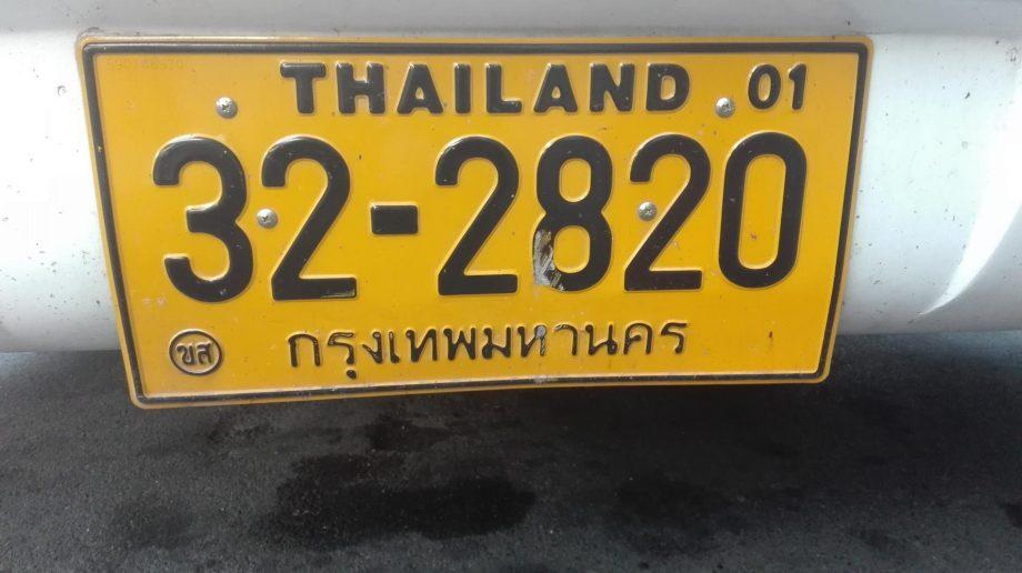 Was man sonst noch über Thailand wissen kann